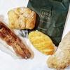 ベーカリー&レストラン沢村 @新宿 軽井沢発天然酵母のパンたち