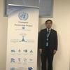 """TICAD7リレーエッセー """"国連・アフリカ・日本をつなぐ情熱"""" (12)"""