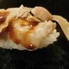 おんすしところほうらい224-煮蛤