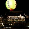 2015.10.31感謝イベント「京都でお祭りフェスティバル~南座へようこそ~」行ってきた。