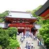 横浜周辺で初詣をするなら。おすすめのお出掛けスポットまとめ