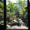 KYOTOGRAPHIE、谷森ゆかり、服部しほり個展、誠光社、京都国立博物館