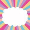 【フリー素材】宇宙・虹色【商用可】