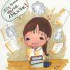 勉強について