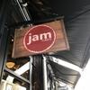 有名なブランチレストランのJam Cafeへ行ってみた!!バンクーバー編!