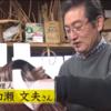 """【動画】「修理、魅せます。」第十回「籐家具」(Wiiの間)""""修理すれば長く使える籐家具を丁寧に修理する"""""""