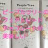 【取扱店情報】秋冬限定のピープルツリーのフェアトレードチョコレートが美味しすぎる!