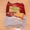 Day280:ダイエット中でもイケる!イオンのアイスモナカ  チョコ入りバニラ