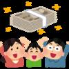 クリアファイル家計簿は( ・∀・)イイ!!というお話
