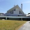 山口にあるフランシスコ・サビエルの記念聖堂でキリスト教に触れる