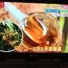 バオバブ蜂蜜 マンゴー蜂蜜、パイナップル蜂蜜、南スーダン蜂蜜の卸売りをはじめます。