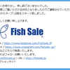Fish Sale【釣魚が売買できる】釣魚オークション再スタート!