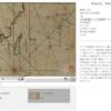 17世紀 アジア航海図 「重要文化財」にはっきり描かれている尖閣諸島