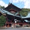 静岡浅間神社(静岡)