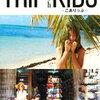 (人気急騰中)TRIP with KIDS こありっぷ クリスーウェブ佳子、楽天通販でまだ買うことのできるshopはどこ?