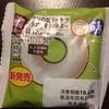 ローソンブランの焼きドーナツ~京都府産宇治抹茶~