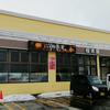 【桜木屋】 広東麺とニラそばが絶品!大館の名店は大曲でも大人気!