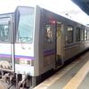 山口県で1両編成 JR美祢線に乗車しました。