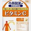 肌の調子とビタミン剤