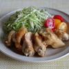 40冊目『SAMURAIレシピ』から4回めは照り焼きチキン