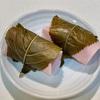 湯島『つる瀬』季節の桜餅、うぐいす餅、いつものむすび梅とお赤飯、そして人気の栗鹿の子など。