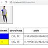 Keras.js によるランドマーク検出の Web アプリケーション化2