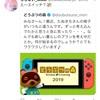 【ポケ森情報】次回作はNintendo Switch!