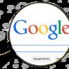 ネット界隈の隆盛はGoogleの気分次第でどうにでもなるところまできている