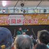ザ・タイガースのピーが神戸新開地音楽祭に出るんやて。