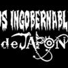 【新日本プロレス】 興行再開後はロス・インゴベルナブレス・デ・ハポンを中心に進んでいくのか