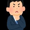 【その他】産経新聞「人生相談 明日へのヒント」にしみじみ考えさせられる今日この頃/悩みのない人間はいないものです