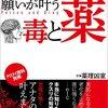 9/10 Kindle今日の日替りセール