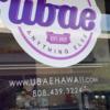 ハワイの紫色のUbae(ウバエ)チーズケーキのお店がカリヒにオープンしたので行ってみました。