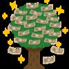 金のなる木を手に入れた。その名は・・・。