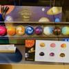 宇宙が間近に感じられる話題の惑星チョコレート!!!