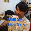 早慶女子対談!早稲田・慶應の「恋愛・人・服のリアル」完全分析。
