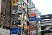バンコクは日本人街も面白いので旅行の際に寄ってみると良いよ