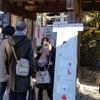 鎌倉宮で「厄割り」、ランナー向け?「お守り」