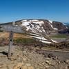 回想録|山形遠征 Prat 2:幻のエメラルドグリーン@蔵王連峰 熊野岳 2017.5.29
