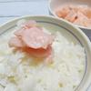 加藤順漬物店  京都市左京区  おとりよせ  京漬物  すぐき  しば漬け  おうちで楽しむ「食」