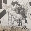ワンピースブログ[二十八巻] 第256話〝「戦鬼」ワイパー〟