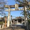 【福岡県大刀洗町】大堰神社