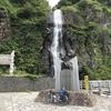 1日目 ランドナーで北海道旅行