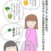 「すくパラ倶楽部」掲載のお知らせ(30)(31)&おまけ小ネタ