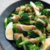 緑黄色野菜が動脈硬化予防に効果的な2つの理由(レシピ付)