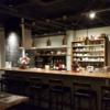 Cafe UG店主日記 2018/1/28