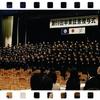 ☆ 卒業式 ☆