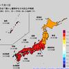 【一ヶ月予報】向こう1ヶ月は全国的に暑くなる予想!気象庁から異常天候早期警戒情報が出されており、5日~14日まではかなり高くなりそう!!