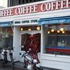 【食事】京都 イノダコーヒー~本店に行きました~