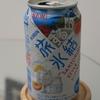 ワンピース90巻(ネタバレなし)